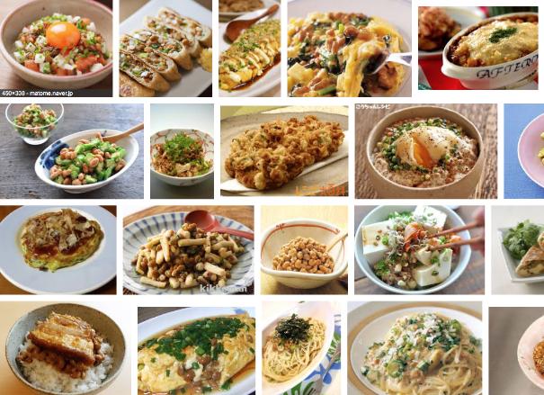 納豆レシピ